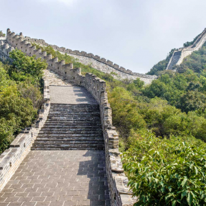 Virtual Tour The Great Wall Of China